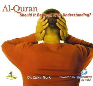 By: Dr. Zakir Naik Format: Audio CD