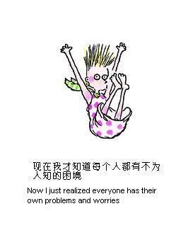 Sekarang aku sadar bahwa setiap orang punya masalah dan kekuatirannya sendiri