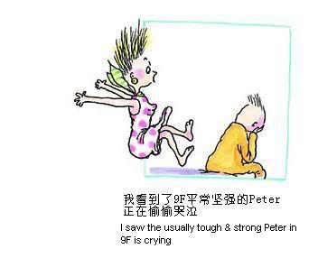 Kulihat Peter yang biasanya kuat dan tabah sedang menangis di lt.9