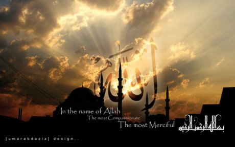 In_The_Name_of_Allah_by_mafiaeclipse