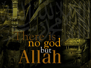 There_is_no_god_but_Allah